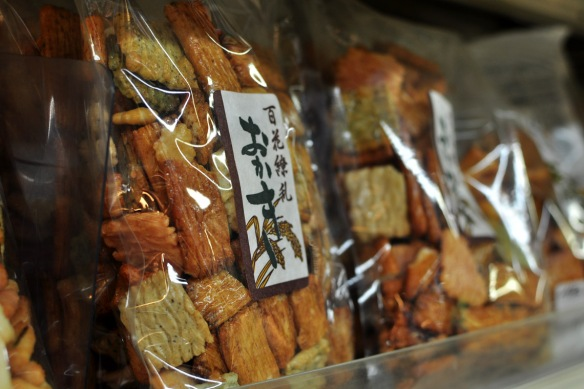 Rice crackers - made in Japan