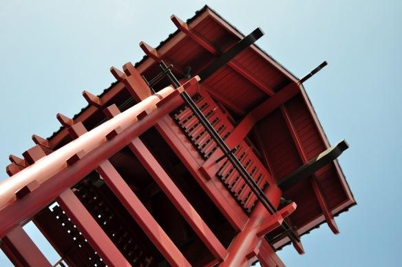 The Little Tokyo Watchtower