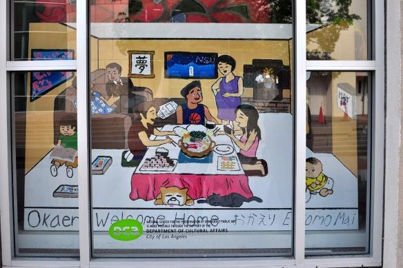 Art as seen through the window the of Cultrural Affairs building.