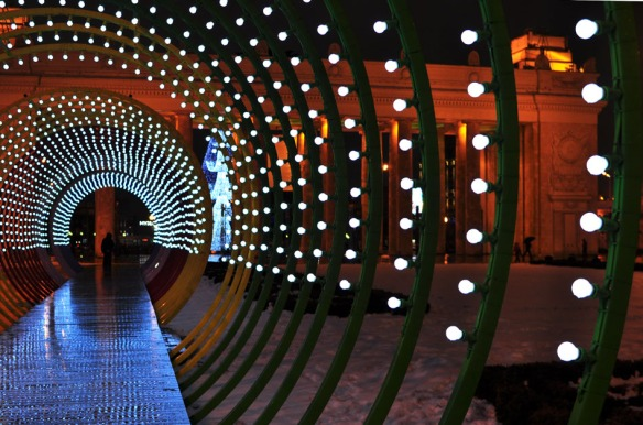 Light Show in Gorky Park