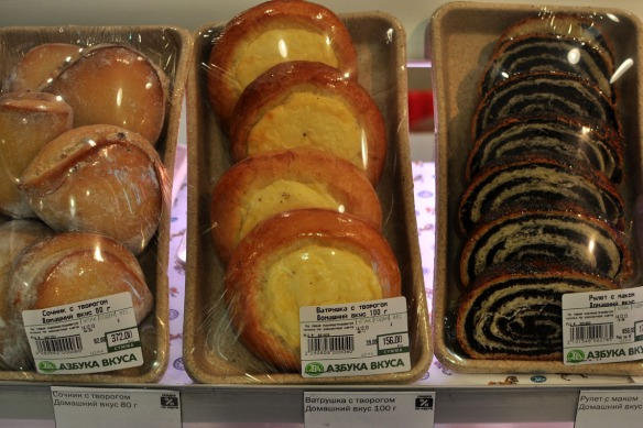 Pastry filled goodies at Azbuka Vkusa (Alphabet of Taste supermarket) -- first two include baked cottage cheese; the last, roulette with poppy seed, was one of my favourites.