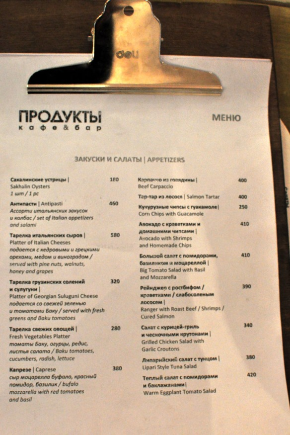 "An example of a Russian-English menu. This one is from ""Prokukti"" (transl: ""Products"") -- a cafe on Red October island."