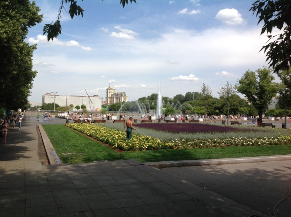 Fountains in Gorky Park