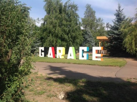 Gorky Park and the Garage Museum of Contemporary Art run by Dasha Zhukova