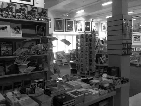 Bookshop of Brothers Lumiere